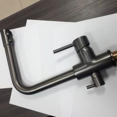 L4055V-3 Cмеситель с питьевой воды (Темно-Серый)