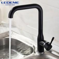 L4698B Cмеситель для кухни (Черный)
